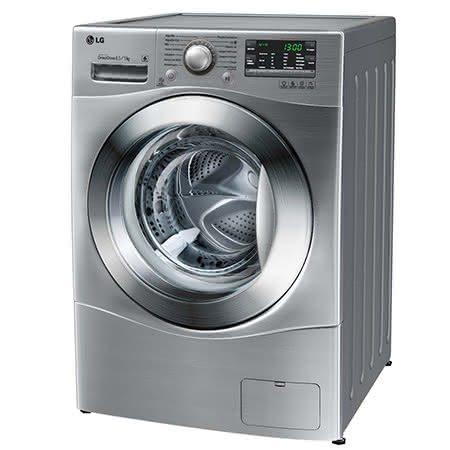 Máquina Lavar Roupa Abertura Frontal